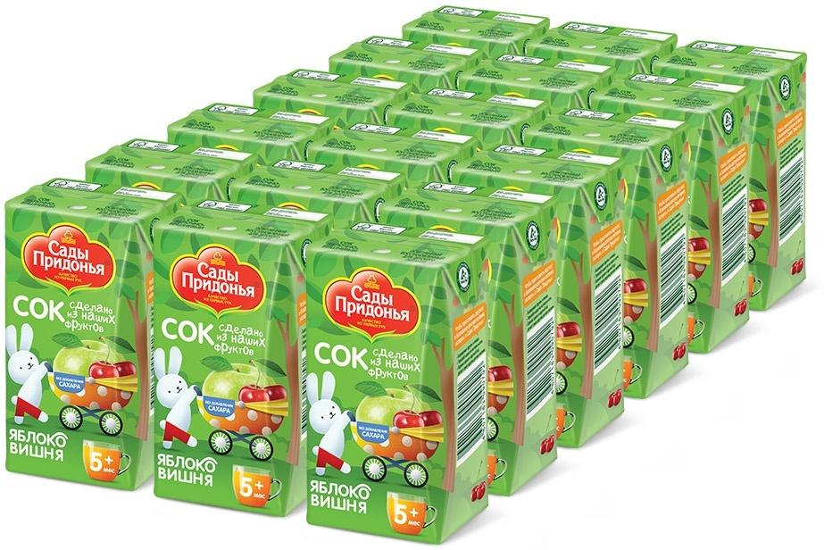 Сок яблочно-вишневый осветленный восстановленный с 5 месяцев Сады Придонья, 18 шт по 0,125 л  #1
