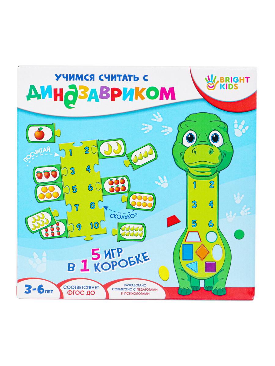 """BRIGHT KIDS обучающая игра пазлы """"Учимся считать с динозавриком""""  #1"""