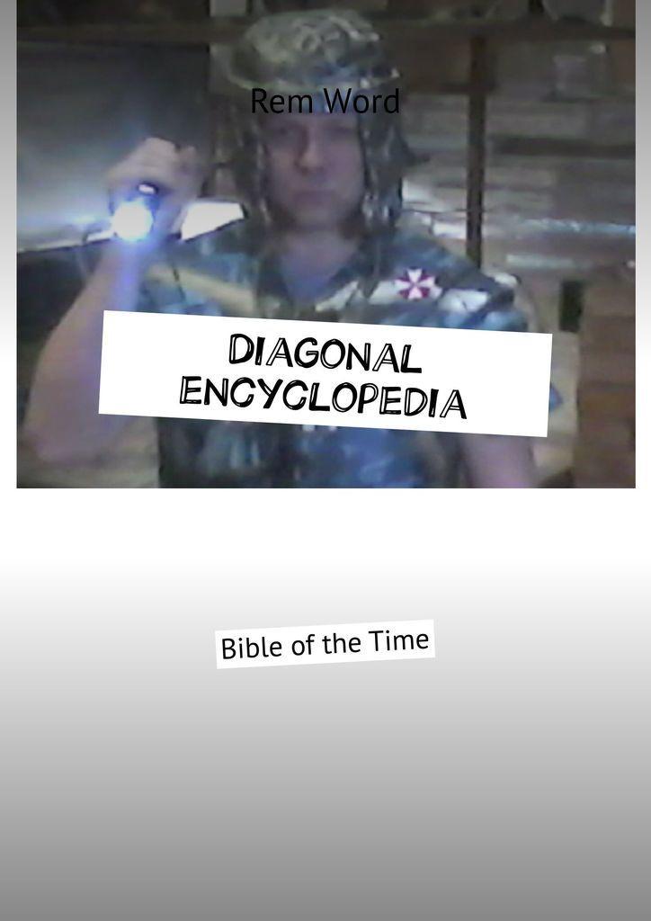 Diagonal encyclopedia #1