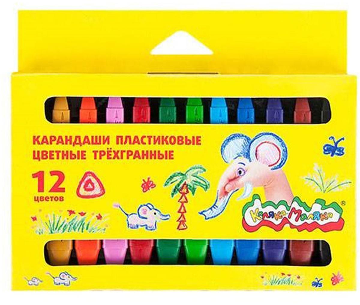 Мелки Каляка-Маляка, двухсторонние, трехгранные, восковые, 4602723052418, 12 цветов  #1