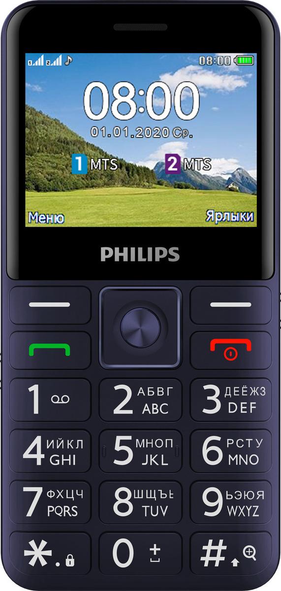 Мобильный телефон Philips E207 Xenium, синий #1