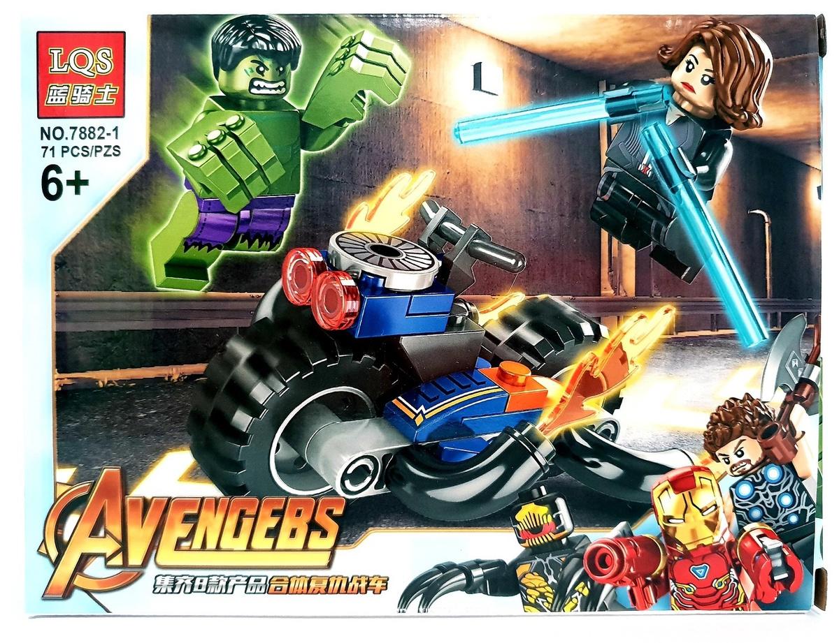 Конструктор для ребёнка The Avengers, мстители Халк, 71 деталь  #1