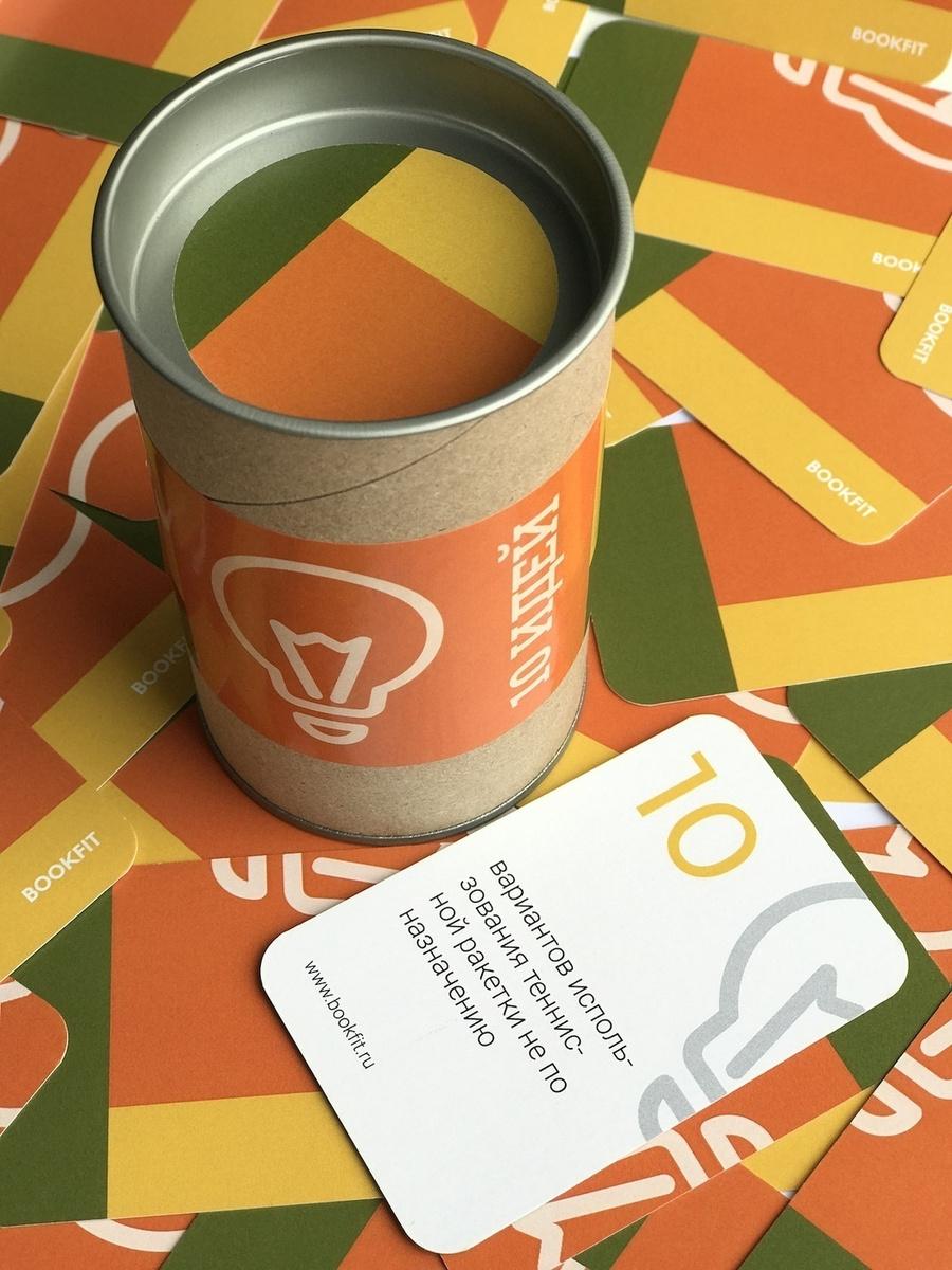 10 идей BOOKFIT. Карточки для развития креативности #1