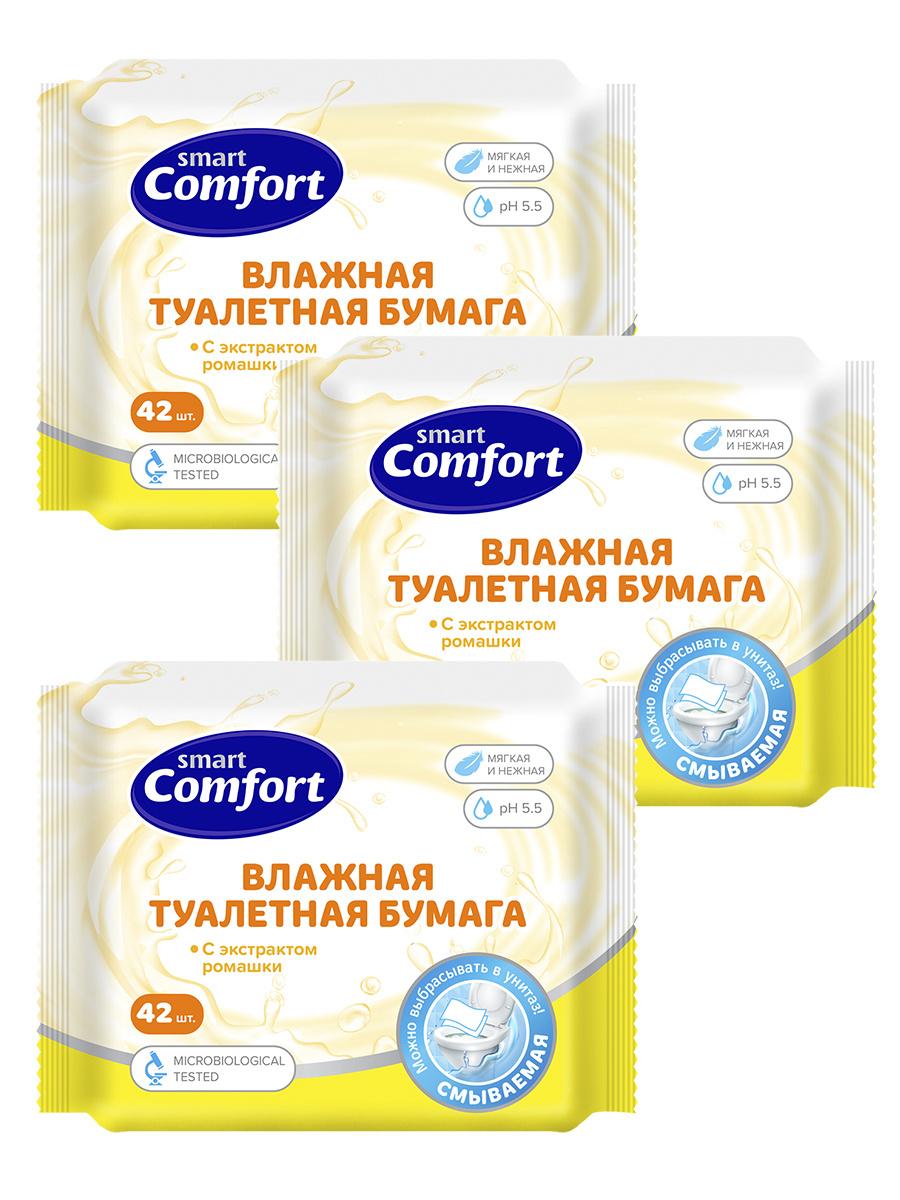 Туалетная бумага влажная Comfort smart №42 с ромашкой смываемая, 3 шт в наборе  #1