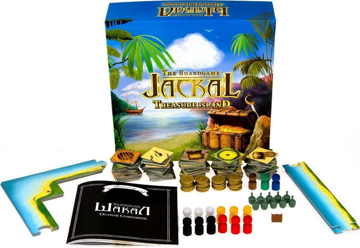 Magellan Настольная игра Шакал Остров сокровищ #1