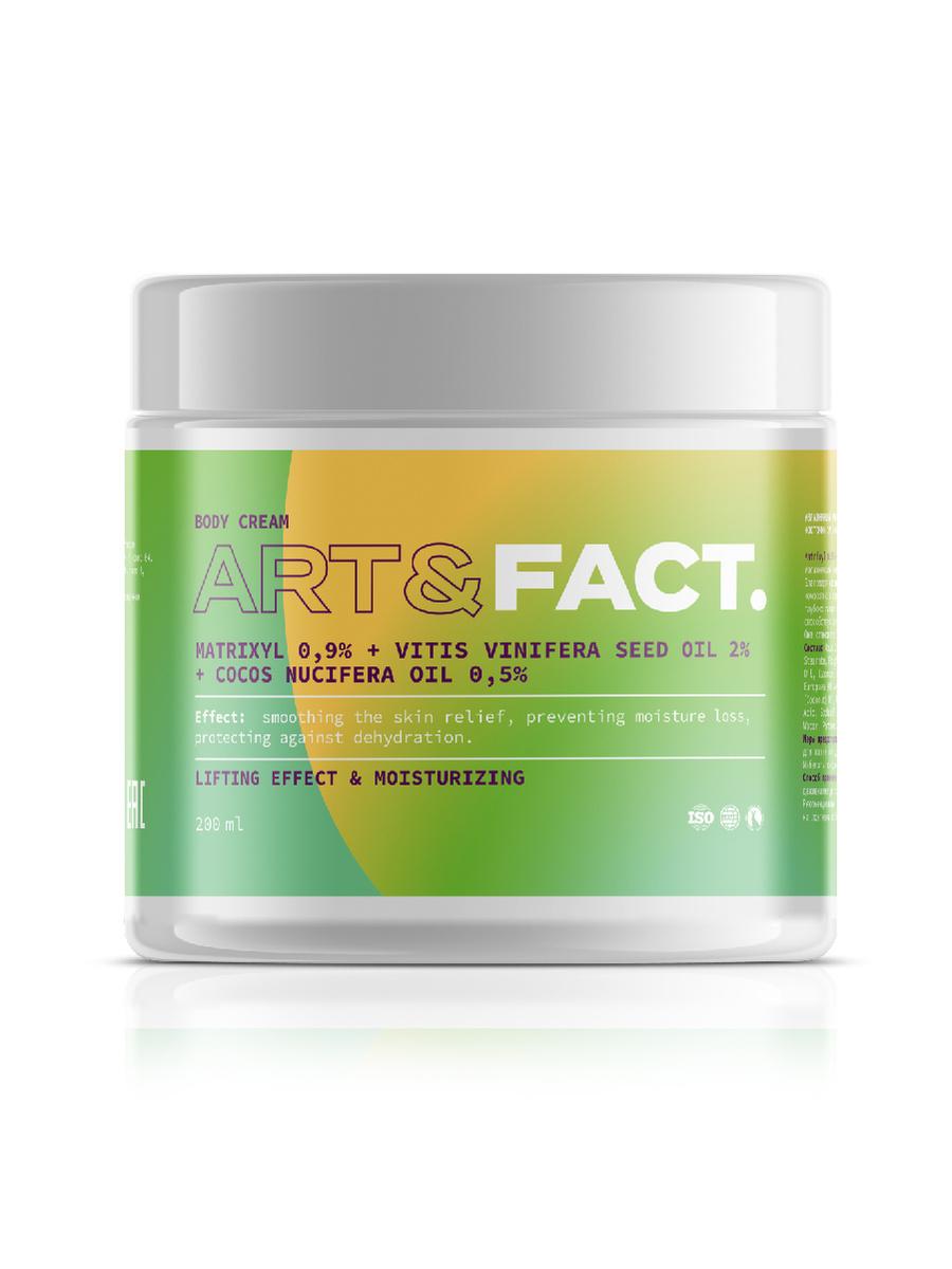ART&FACT. Увлажняющий лифтинг крем для тела для сухой кожи с матриксилом 0,9%, маслом виноградной косточки #1