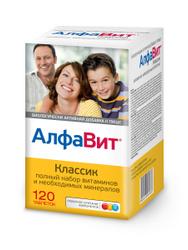 """АлфаВит """"Классик"""" витаминно-минеральный комплекс, 120 таблеток"""