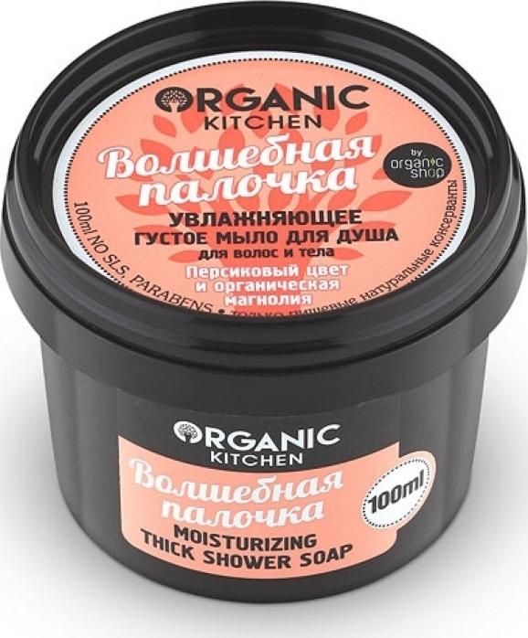 Органик Шоп Китчен Увлажняющее густое мыло для душа