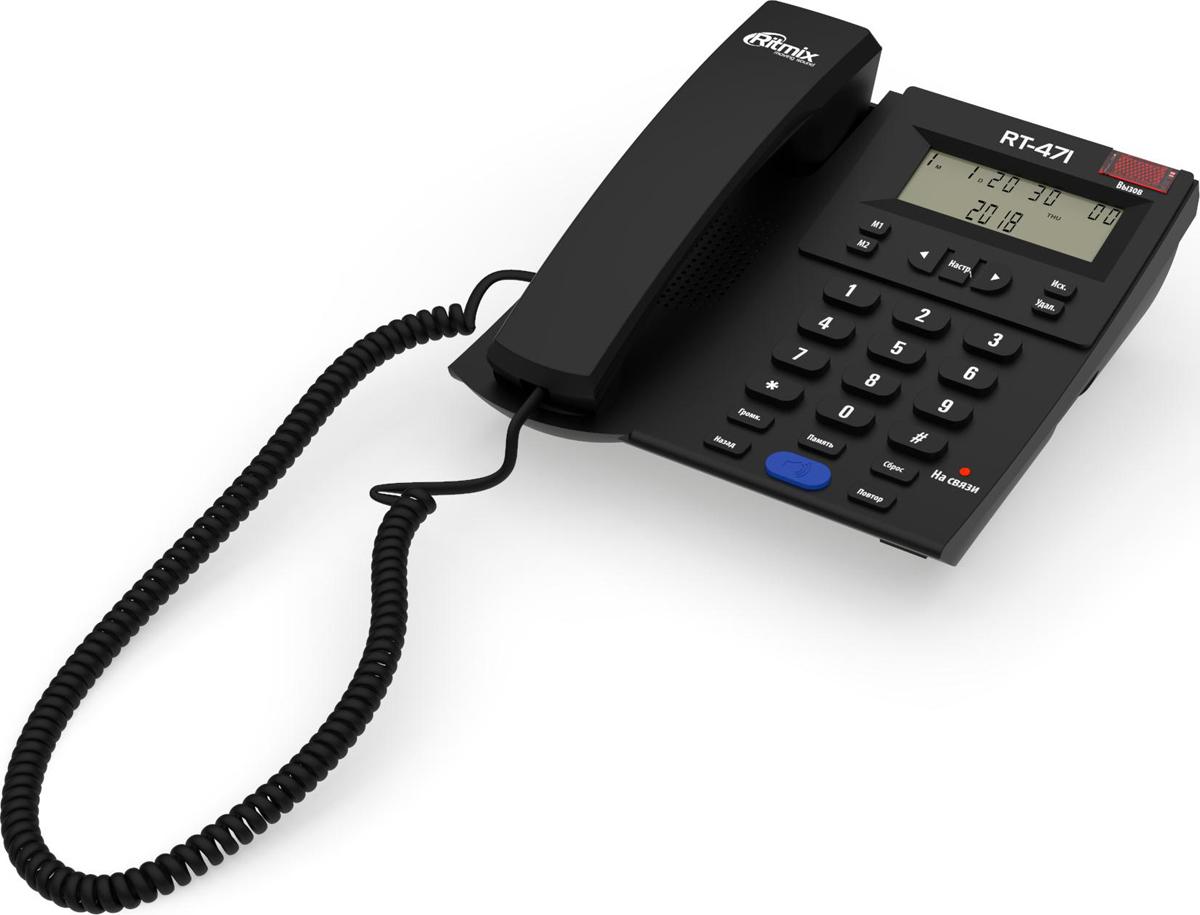 Телефон Ritmix RT-471, черный