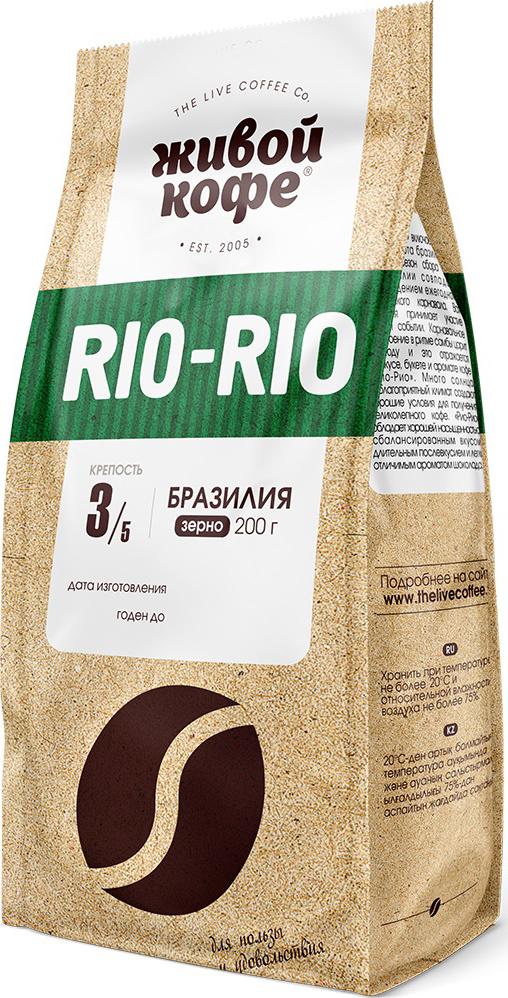 лучшая цена Живой Кофе Rio-Rio кофе в зернах, 200 г