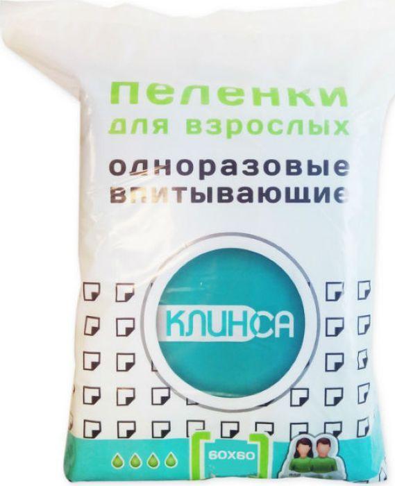 Пеленка одноразовая Клинса впитывающая, для взрослых,, 60 х 60 см, 10 шт. клинса беруши 2 1 пара