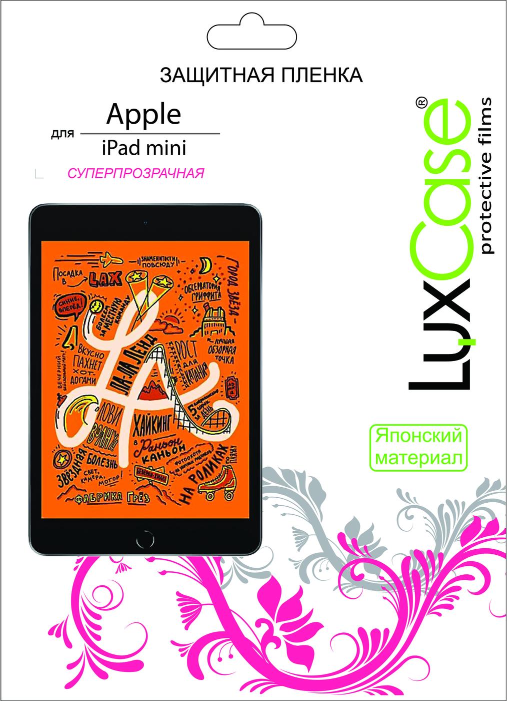 Пленка iPad mini суперпрозрачная от LuxCase защитная плёнка для ipad 9 7 luxcase суперпрозрачная