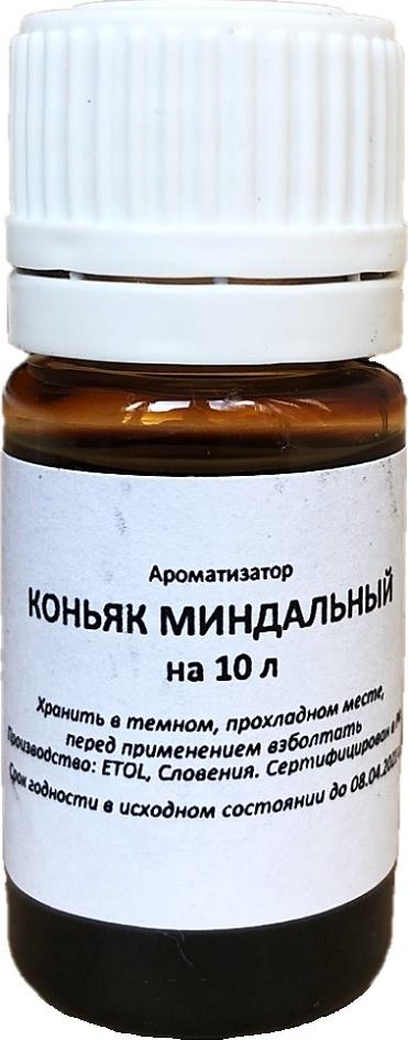 Ароматизатор Etol Коньяк миндальный (вкусовой концентрат), на 10 л, мл