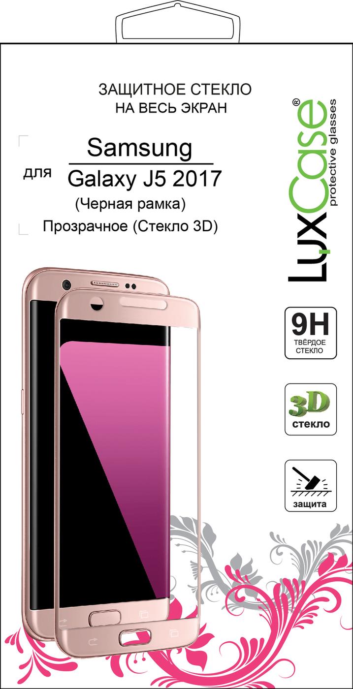Защитное стекло Samsung Galaxy J5 2017 3D Черная Рамка от LuxCase цена и фото