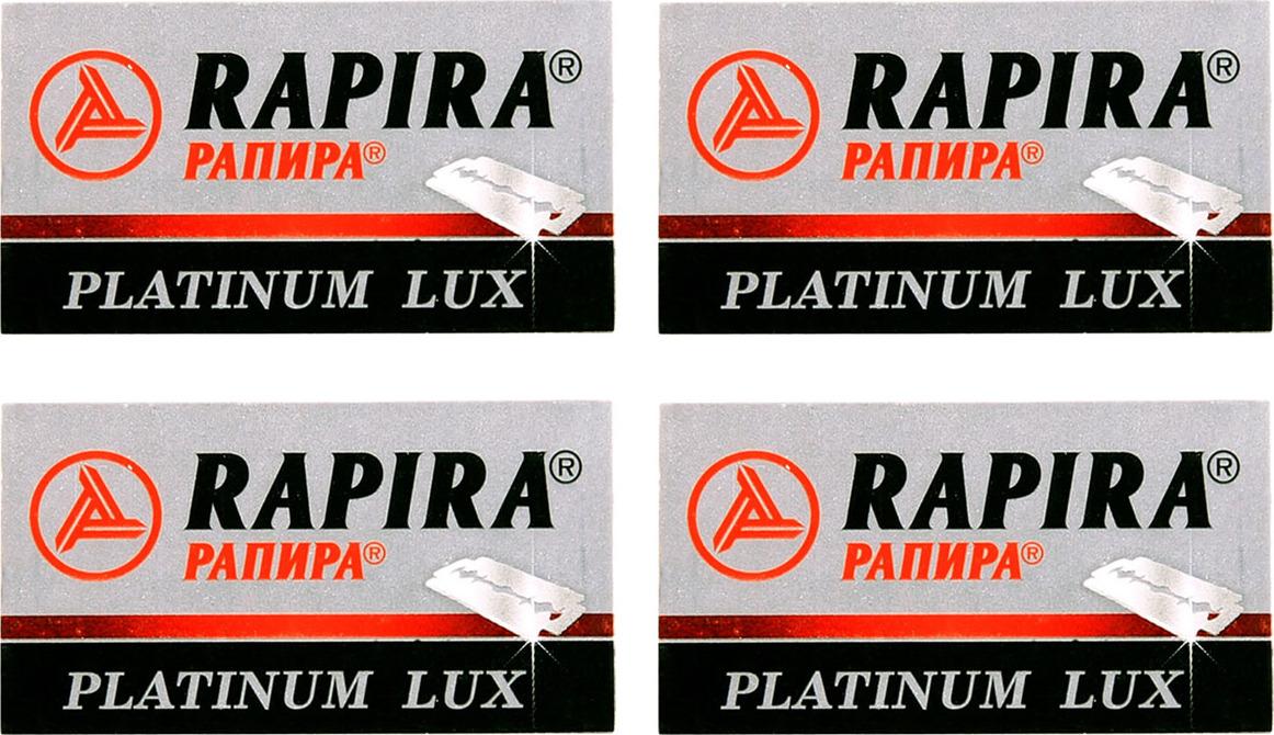 4 упаковки лезвий RAPIRA (РАПИРА) PREMIUM LUX для бритвенных станков
