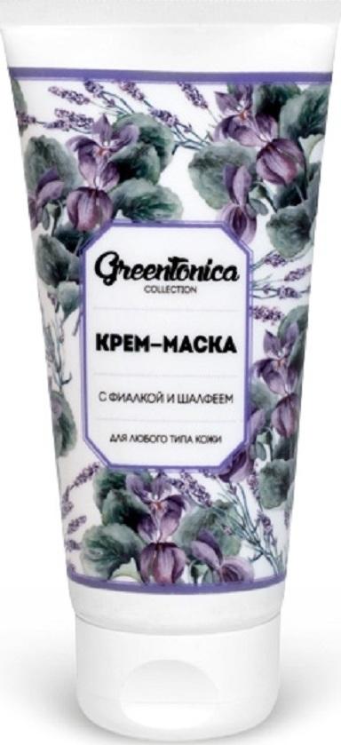 Крем-маска с фиалкой и шалфеем 100 мл.   GreenTonica Collection Устраняет сухость и шелушение. Придает коже упругость, бархатистость...