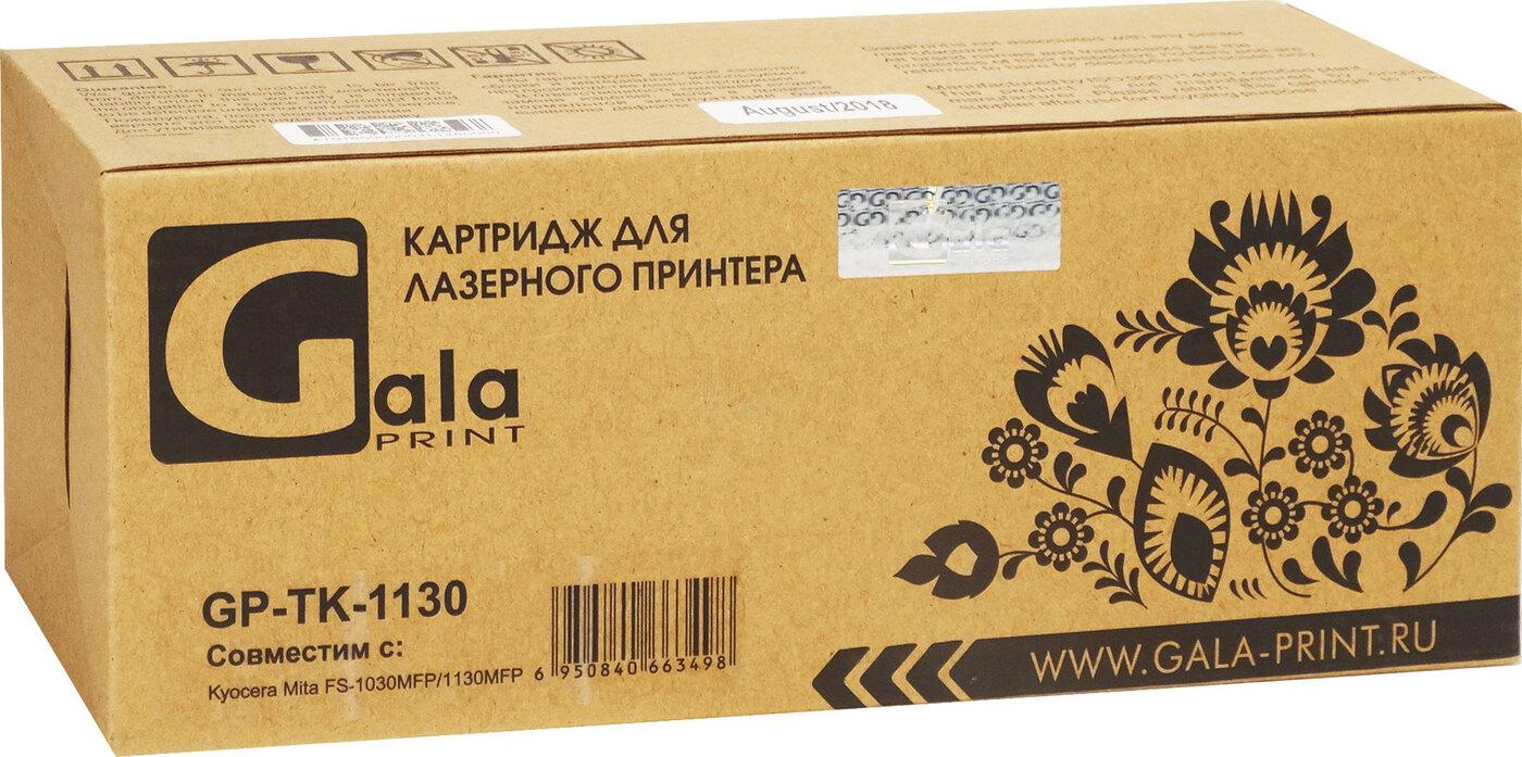 Картридж GalaPrint GP-TK-1130