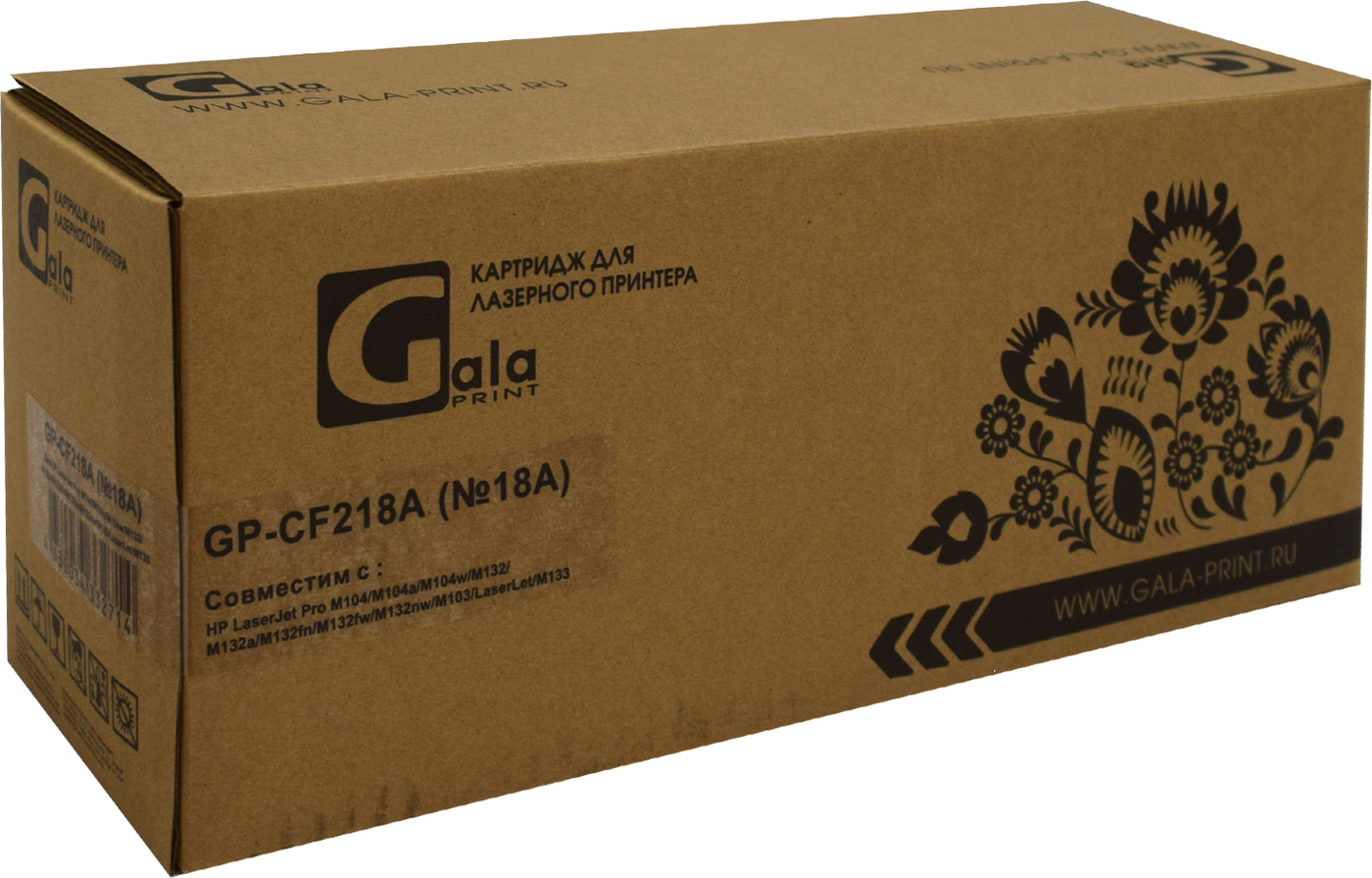 Картридж GalaPrint GP-CF218A