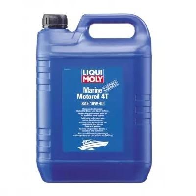Масло моторное синтетическое Liqui Moly Marine 4T Motor Oil 10W-40 5 л (1239)