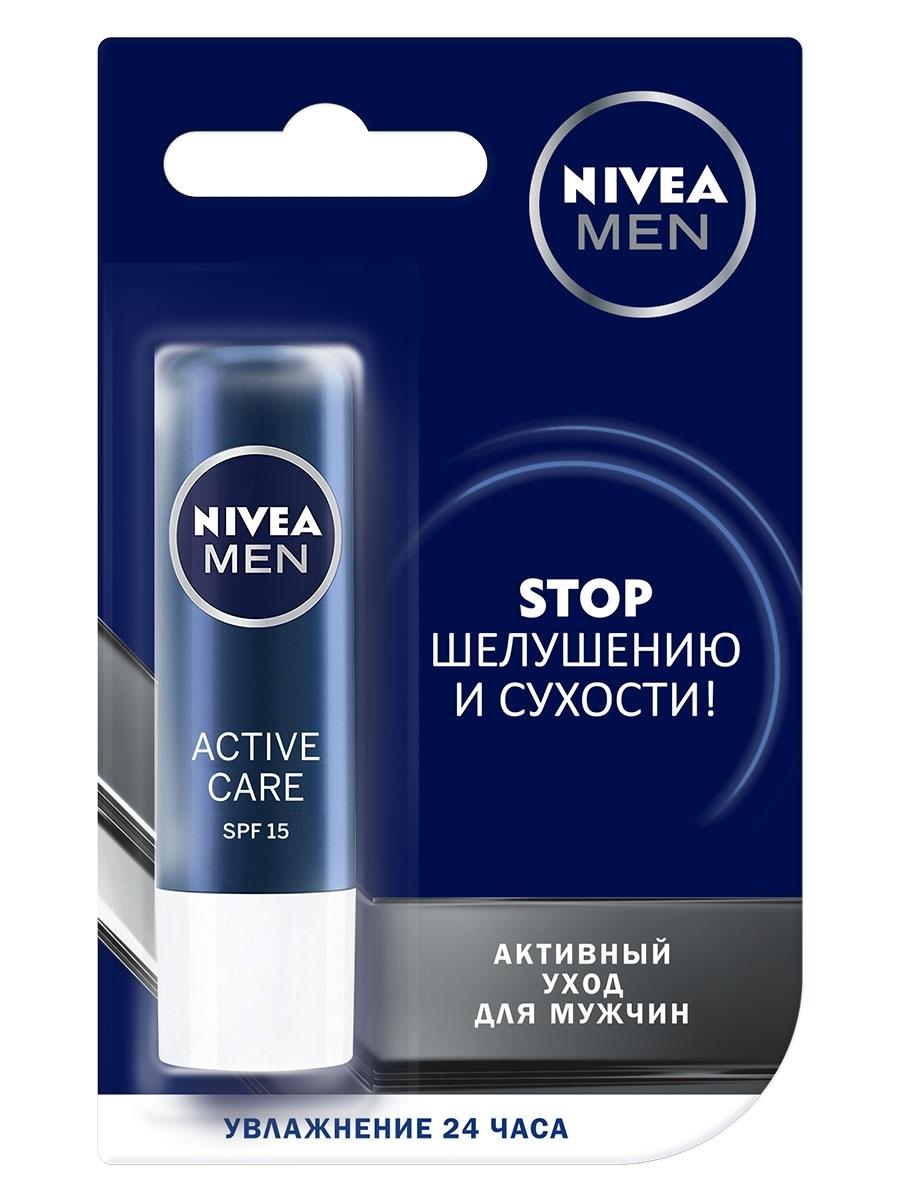 """Бальзам для губ Nivea """"Активный уход"""" против шелушения и сухости для мужчин, 4,8 гр."""