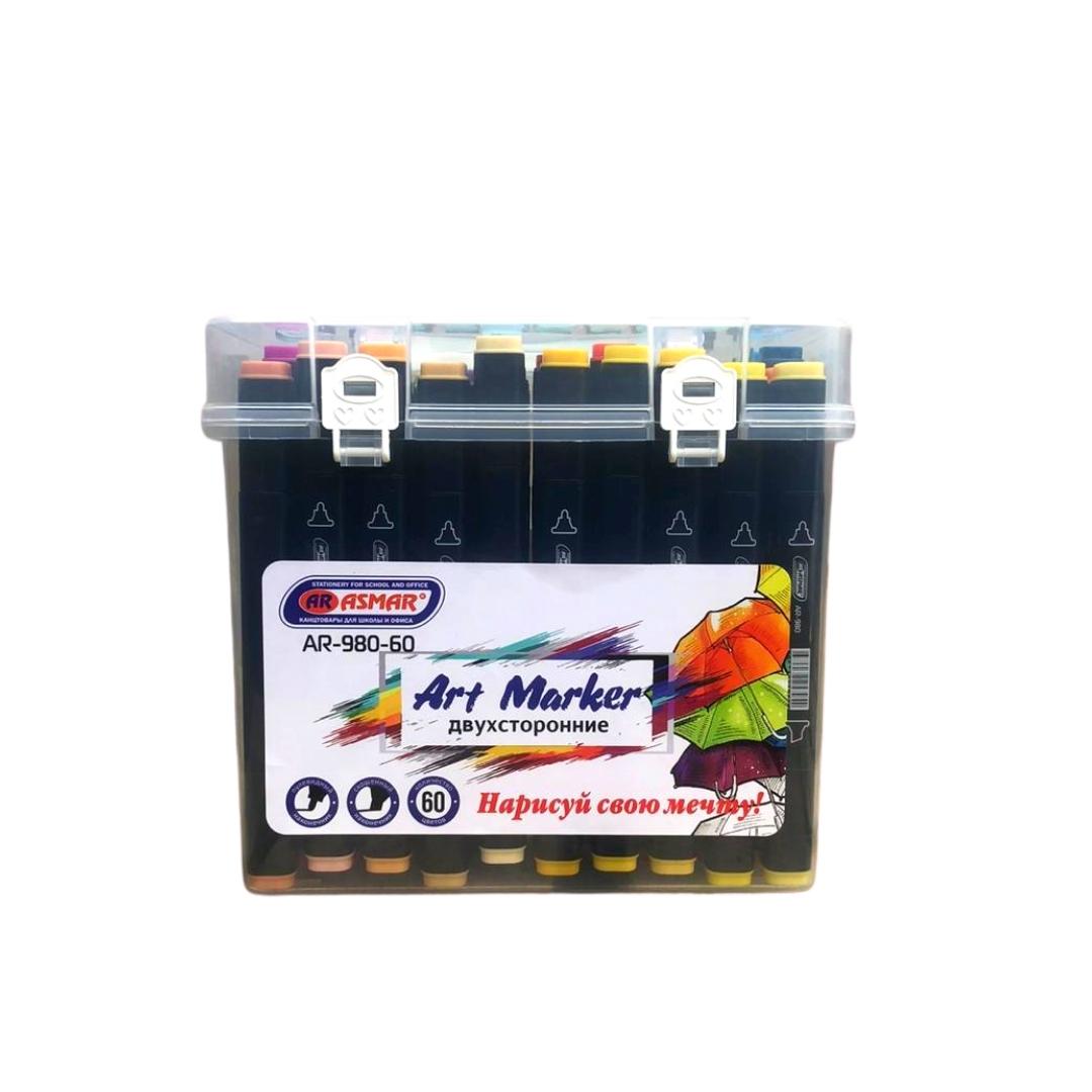 Маркер для скетчинга двухсторонний 60 цветов, пулевидный и скошенный наконечник