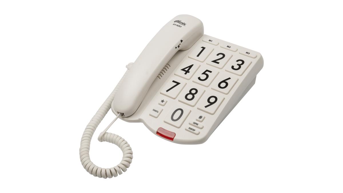 проводной телефон ritmix rt-520 ivory