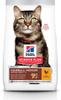 Сухой корм Hill's Science Plan Hairball Indoor для выведения шерсти из желудка у пожилых домашних кошек, с курицей, 1,5 кг - изображение