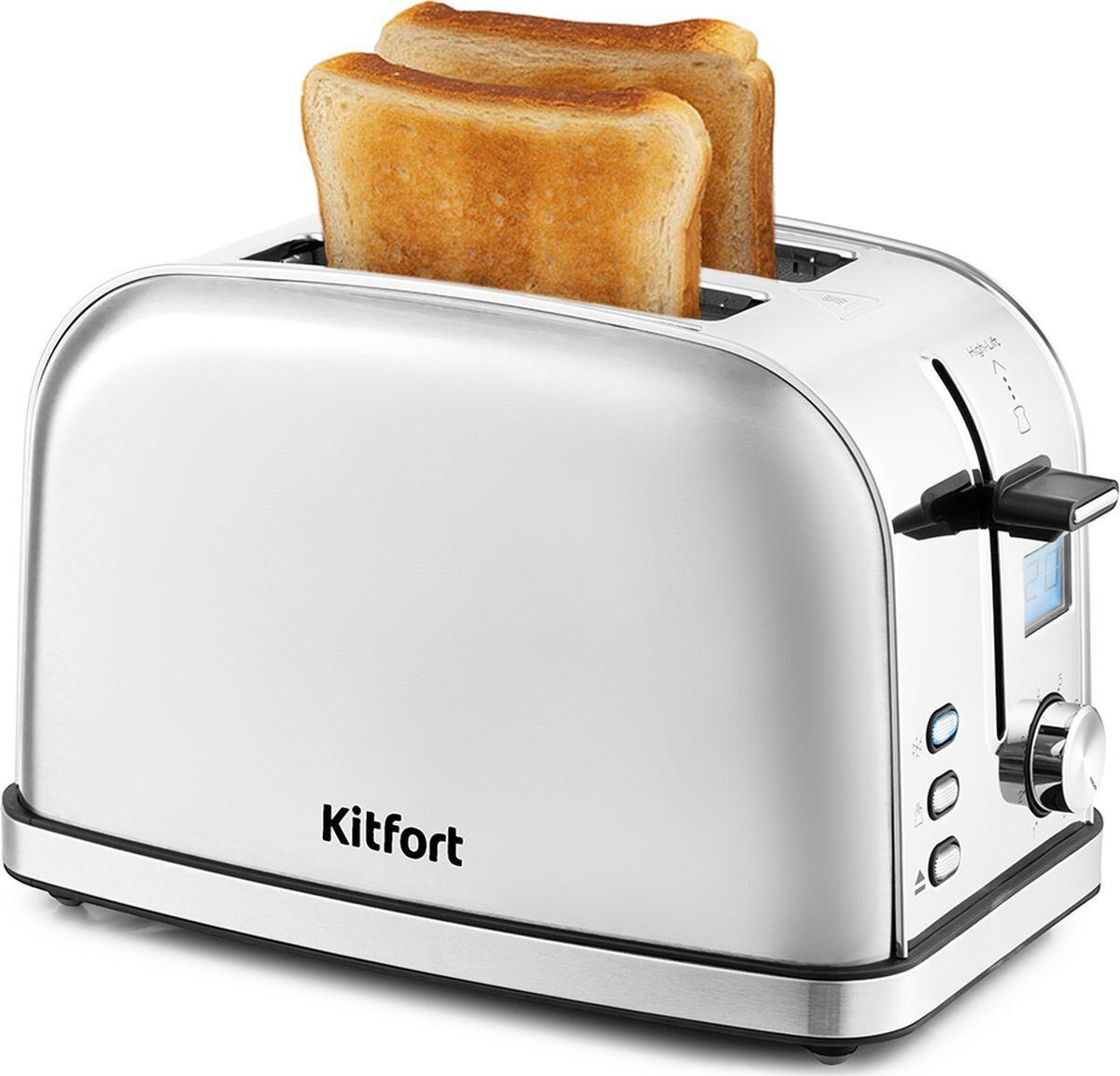 Тостер Kitfort КТ-2036, серебристый #1