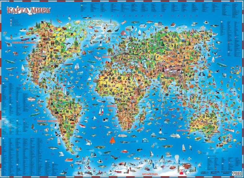 Карта мира для детей | Нет автора #1