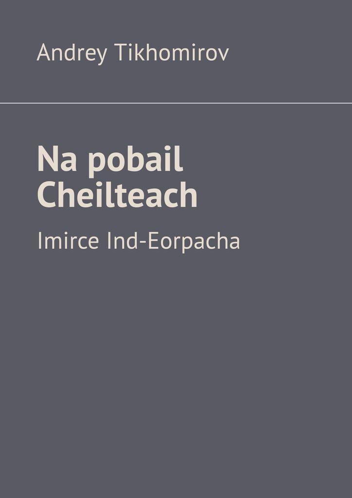 Na pobail Cheilteach #1