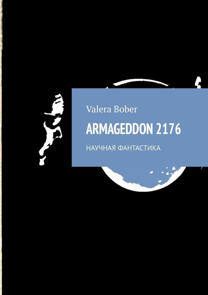 ARMAGEDDON 2176 #1