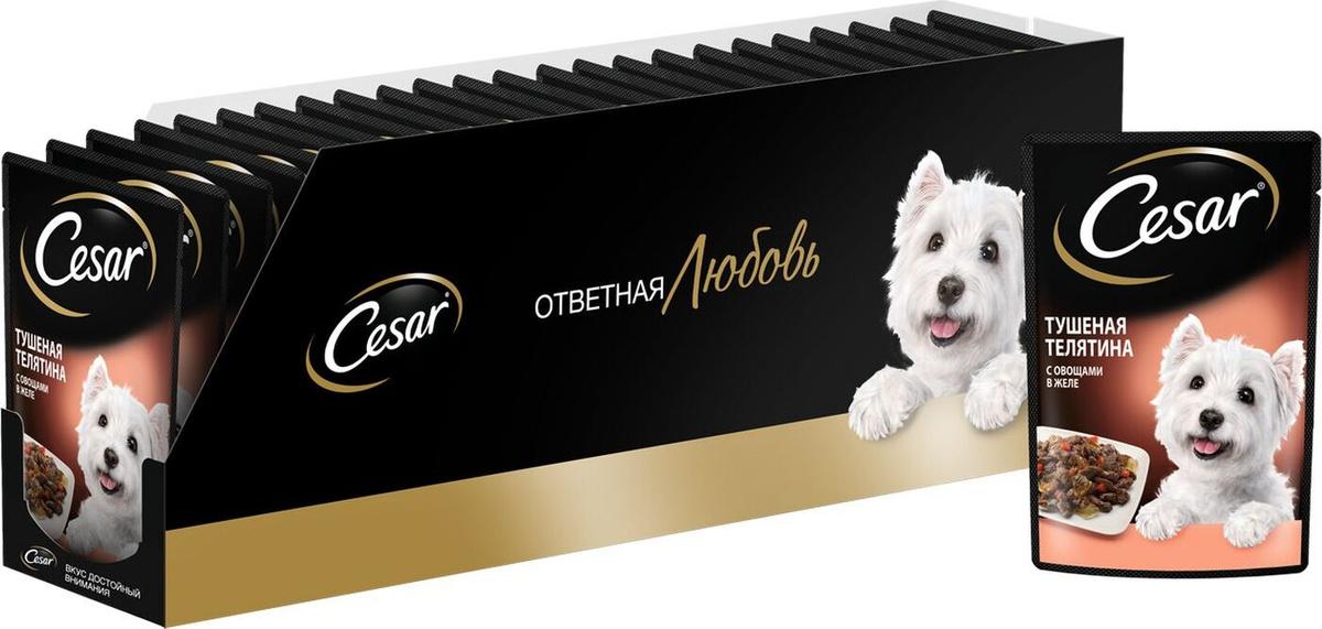 Корм консервированный Cesar, для взрослых собак, с тушеной телятиной и овощами в желе, 28 шт по 85 г #1