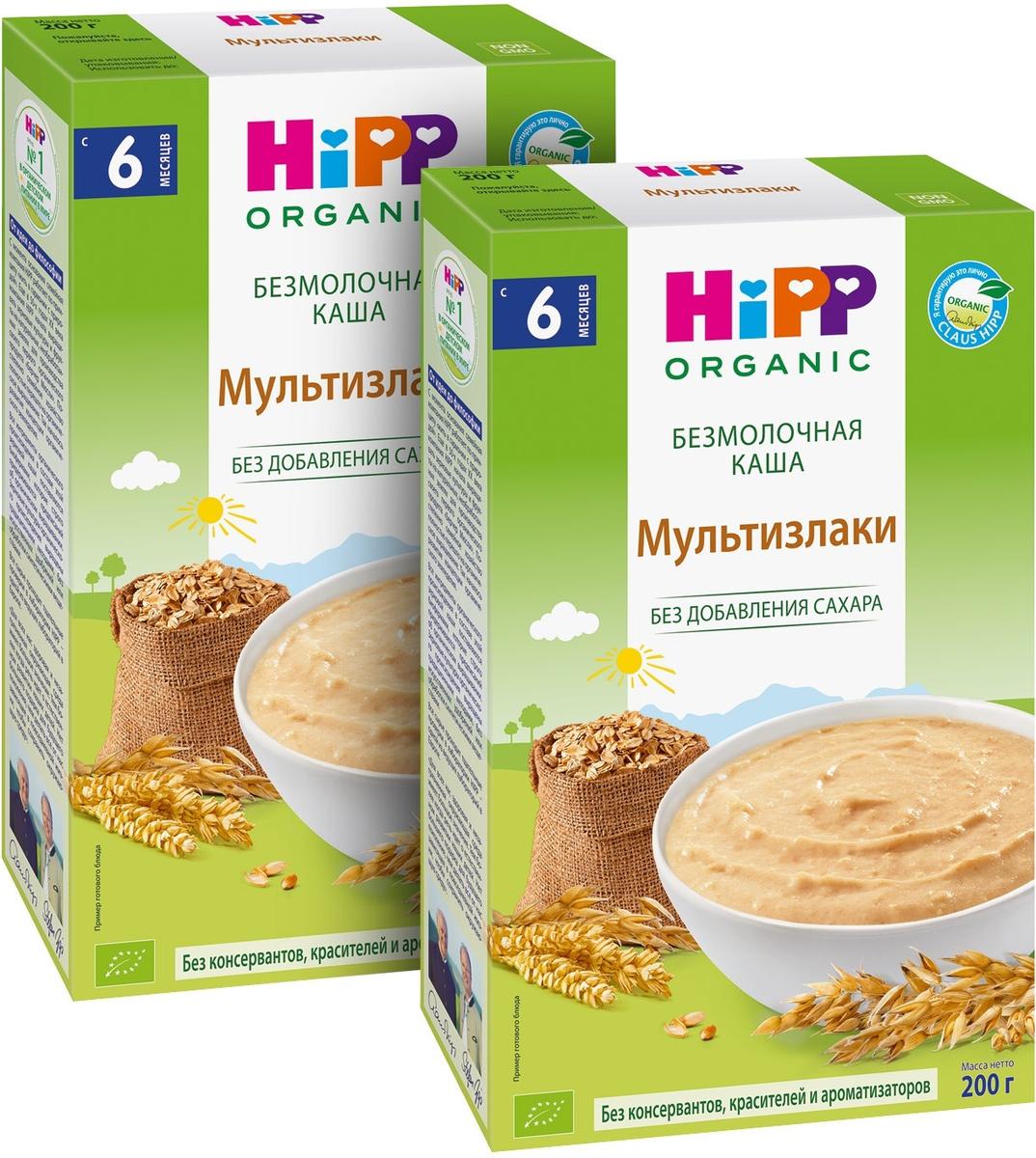 Каша для детей Hipp Мультизлаковая, безмолочная, зерновая, с 6 месяцев, 200 г х 2 шт  #1