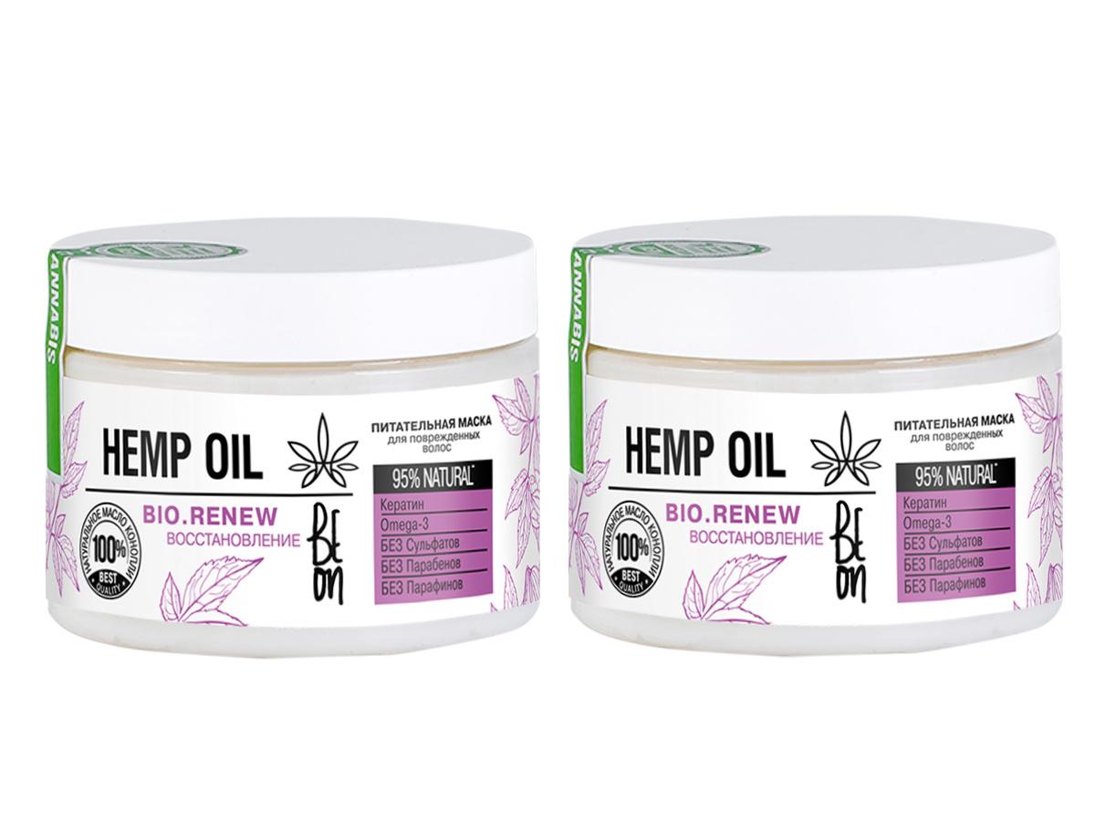 BeOn Маска Hemp Oil Восстановление для поврежденных волос 350 мл (2 шт)  #1