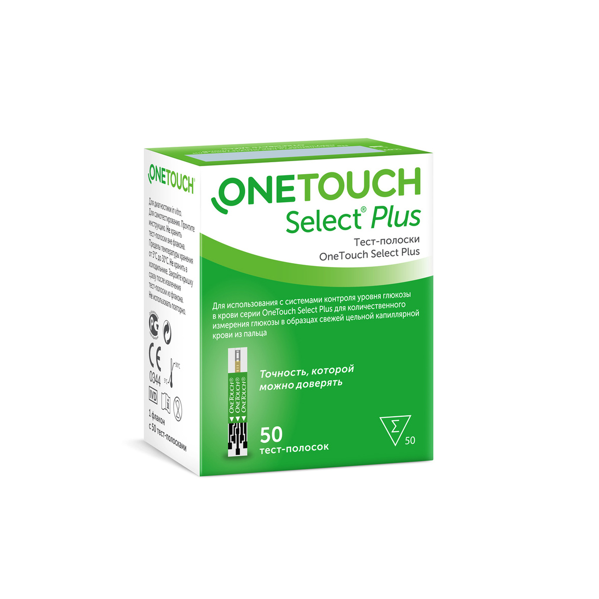 Тест-полоски ONETOUCH SELECT PLUS N50 #1