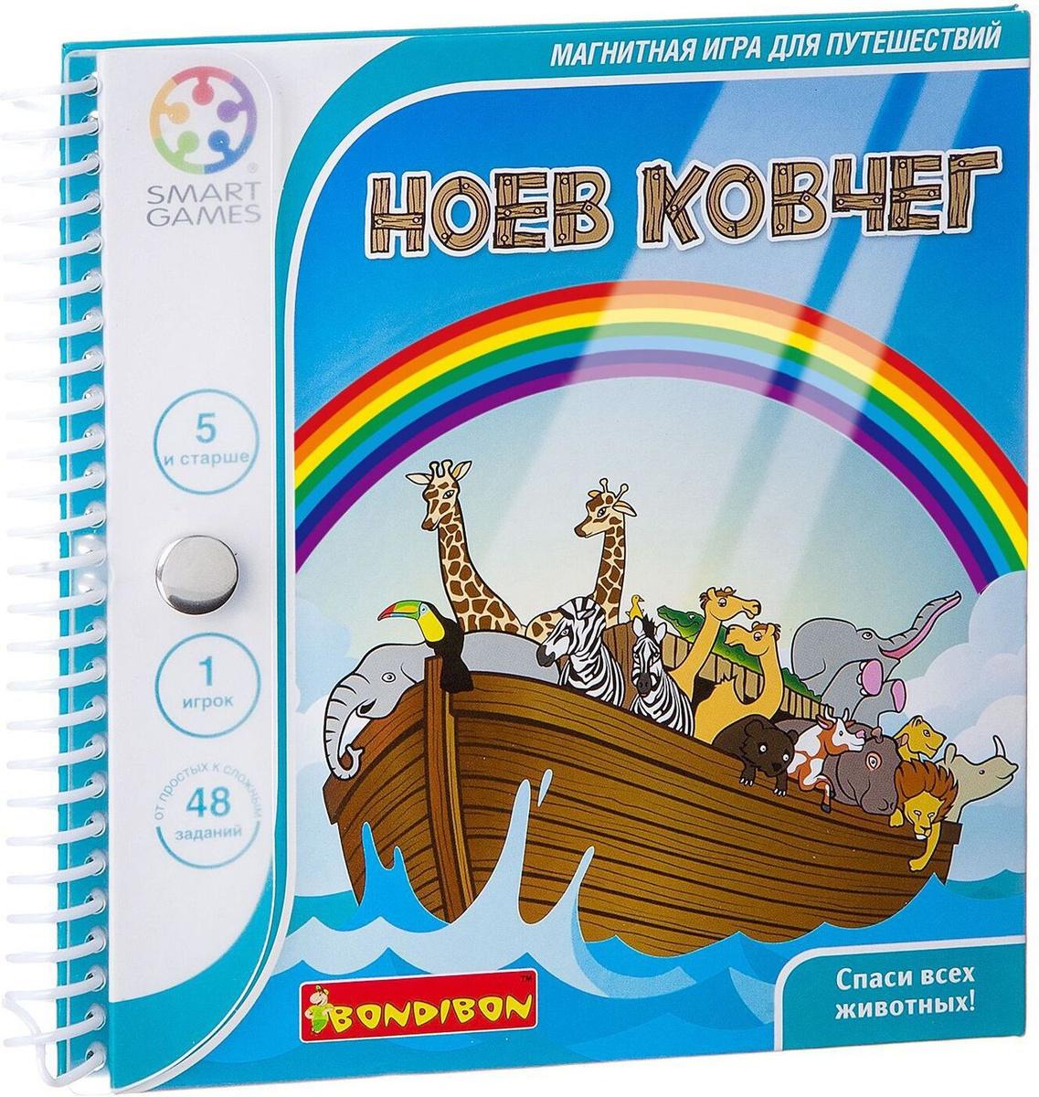 Bondibon Обучающая игра Ноев ковчег #1