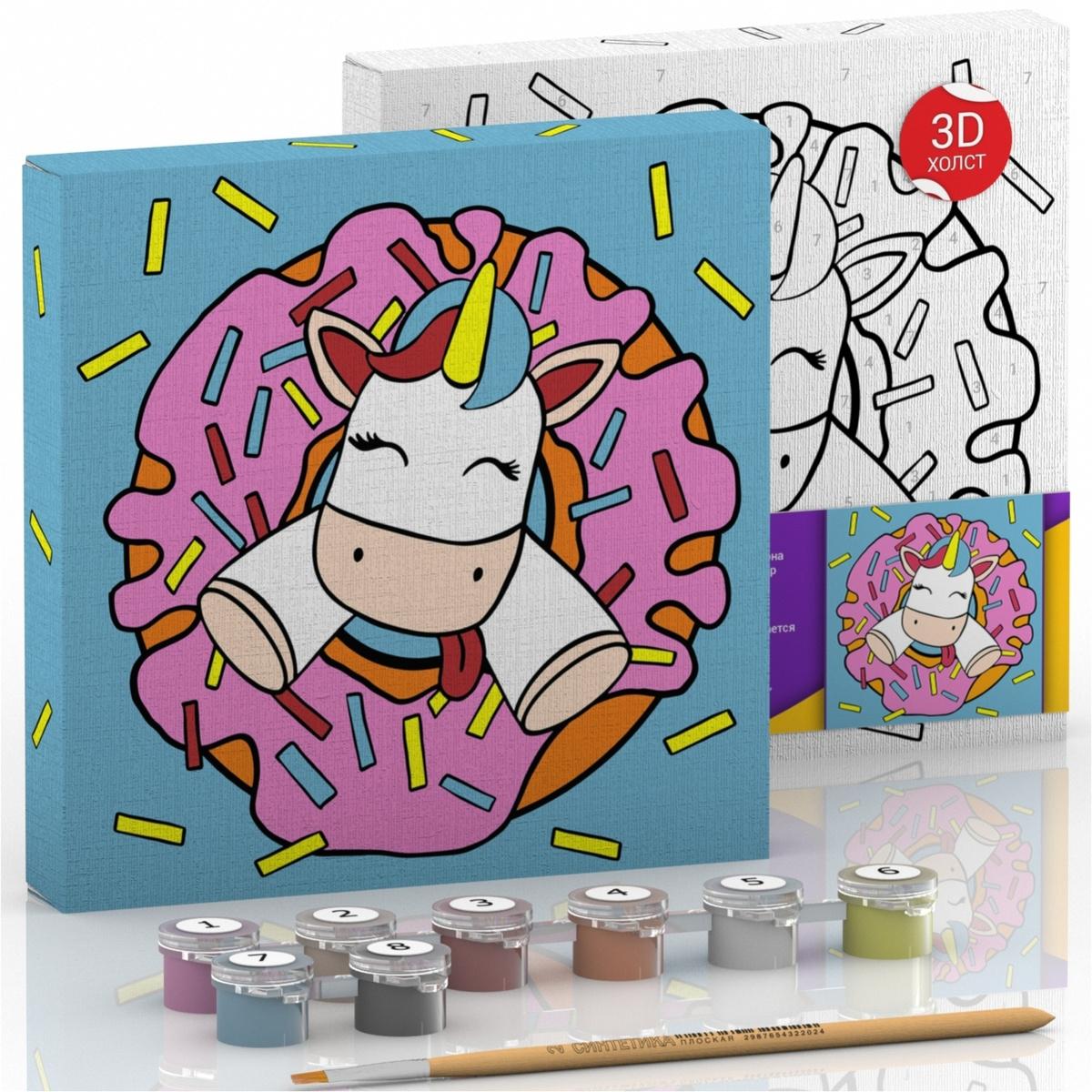 """Детская картина раскраска по номерам """"Единорог в пончике"""" 15х15 см  #1"""