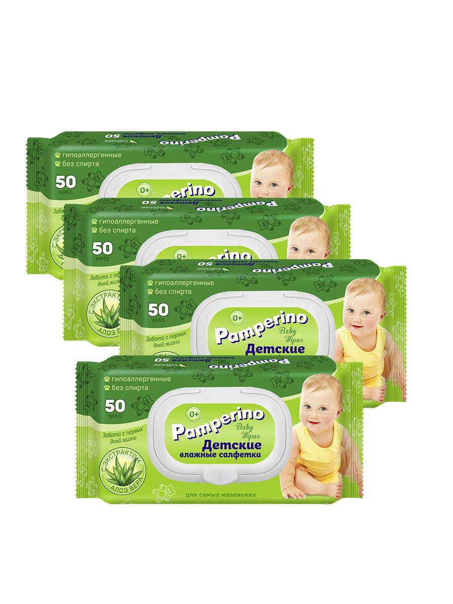 Pamperino/Детские влажные салфетки с пластиковым клапаном № 50, в наборе из 4 упаковок  #1