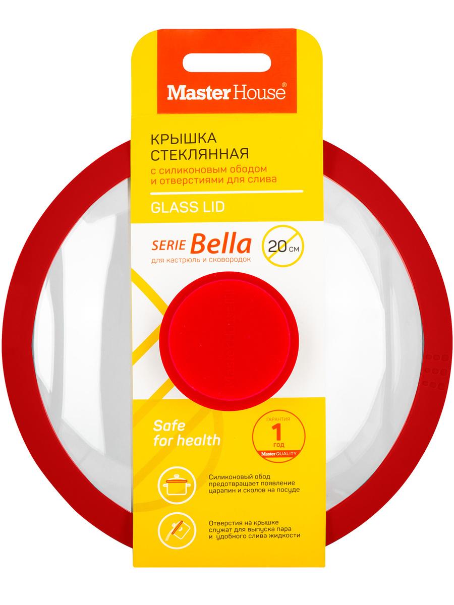 Крышка Master House, 1 шт, диаметр: 20 см #1