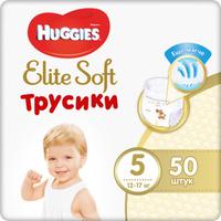 Подгузники-трусики Huggies Elite Soft 5, 12-17 кг, 50 шт. Наши лучшие предложения