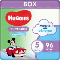 Подгузники-трусики для мальчиков Huggies Disney Box, размер 5, 12-17 кг, 48 шт х 2 упаковки. Наши лучшие предложения