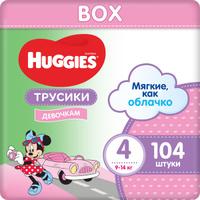 Подгузники-трусики для девочек Huggies Disney Box, размер 4, 9-14 кг, 52 шт х 2 упаковки. Наши лучшие предложения