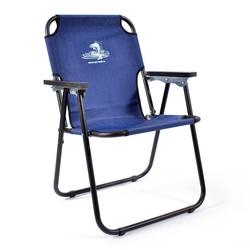 Кресло раскладное Кедр 15178-2000000147321. ТОВАРЫ ДЛЯ ДАЧИ