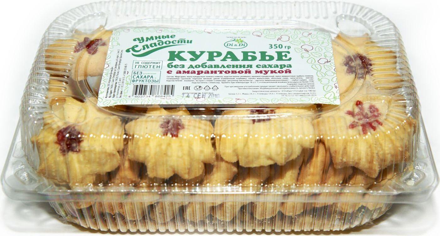 Печенье Умные сладости Курабье, без сахара, 350 г
