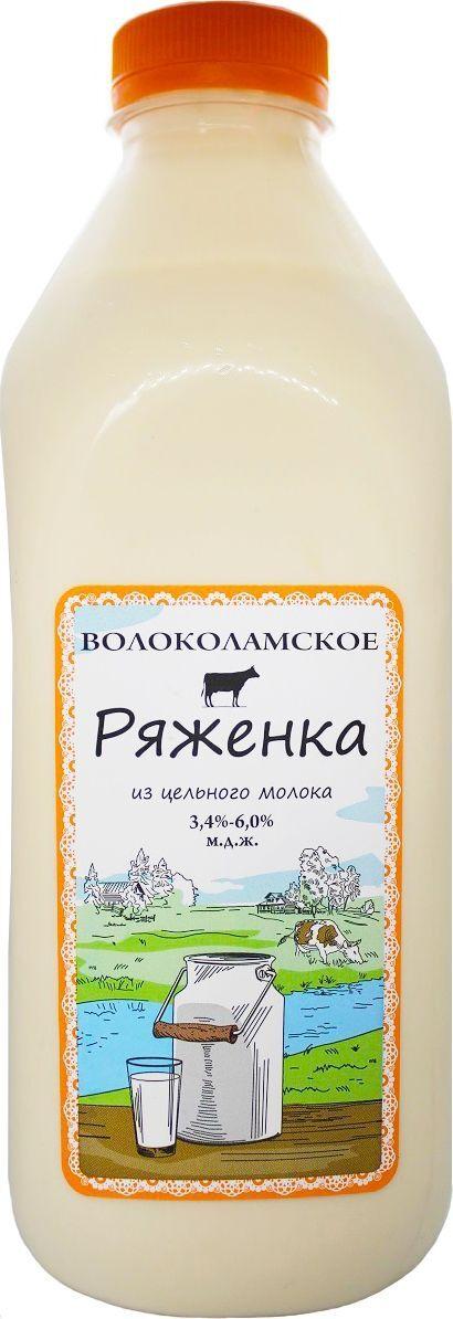 Ряженка Волоколамское, из цельного молока, 3,4-6,0%, 950 мл