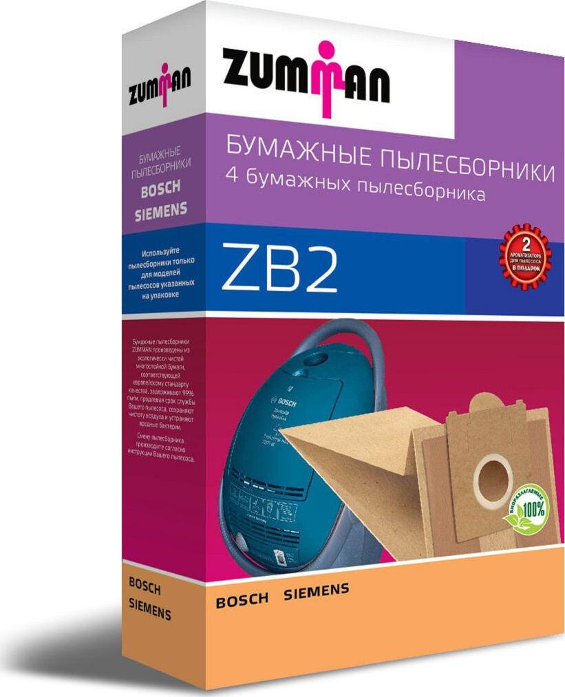 Пылесборник Zumman для пылесоса BOSCH-SIEMENS (Тип Н,A,G,D,B), 4 шт.