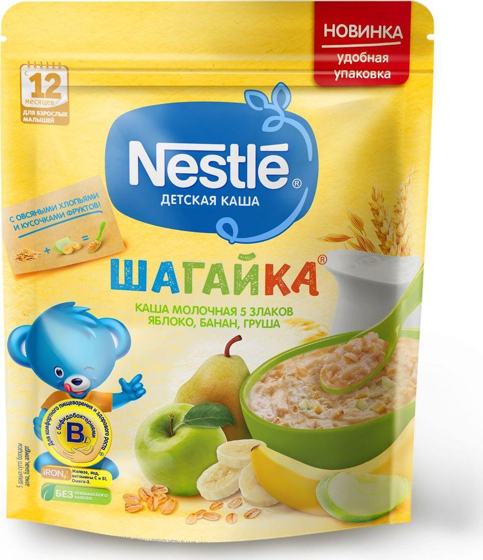 Каша для детей Nestle Шагайка 5 злаков, молочная, с яблоком, бананом и грушей, 12 месяцев, 200 г