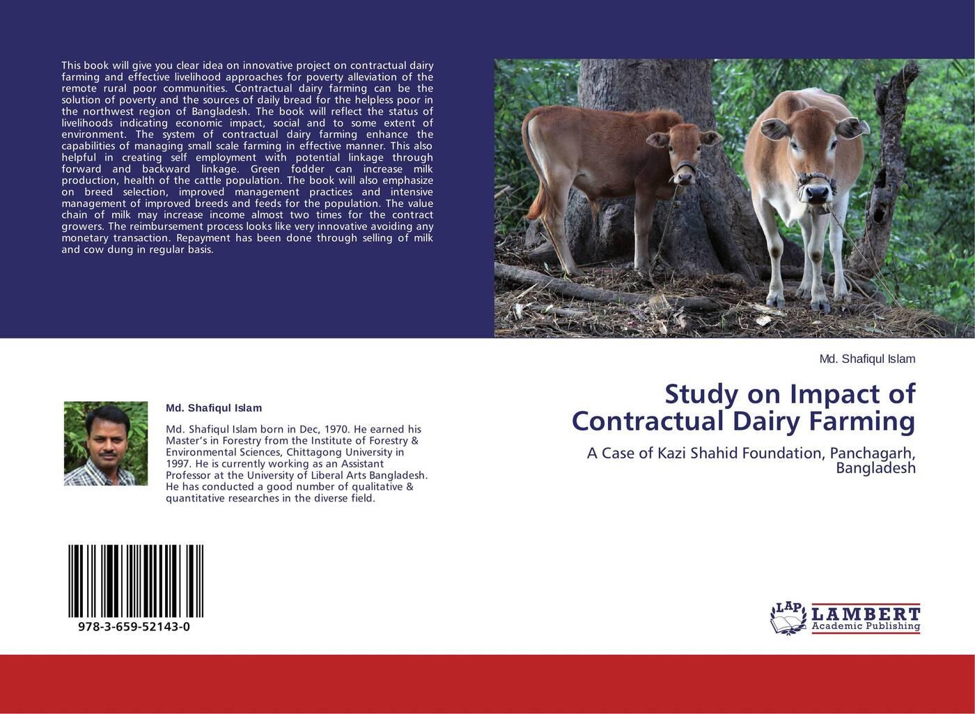цены на Md. Shafiqul Islam Study on Impact of Contractual Dairy Farming  в интернет-магазинах