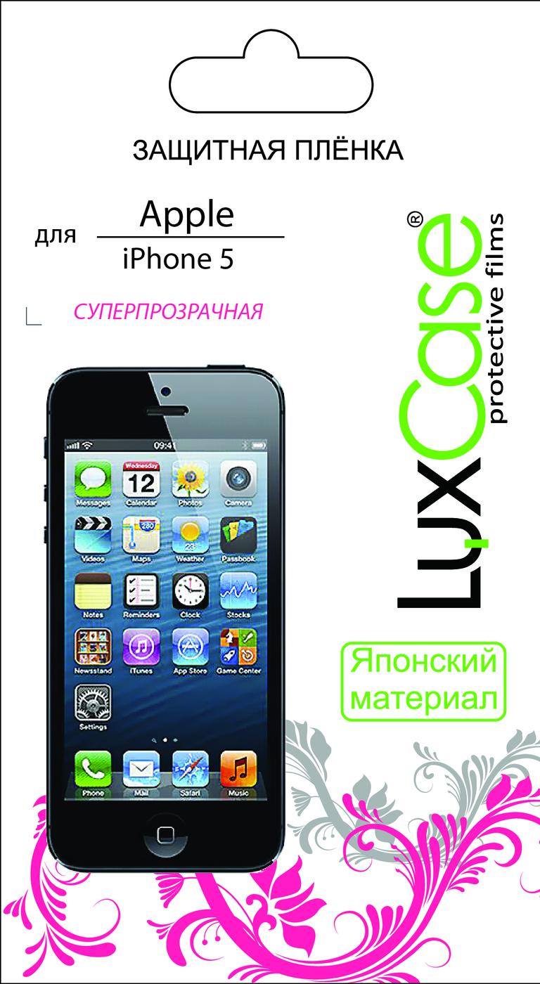 Пленка iPhone 5 суперпрозрачная от LuxCase защитная плёнка универсальная до 13 3 суперпрозрачная luxcase