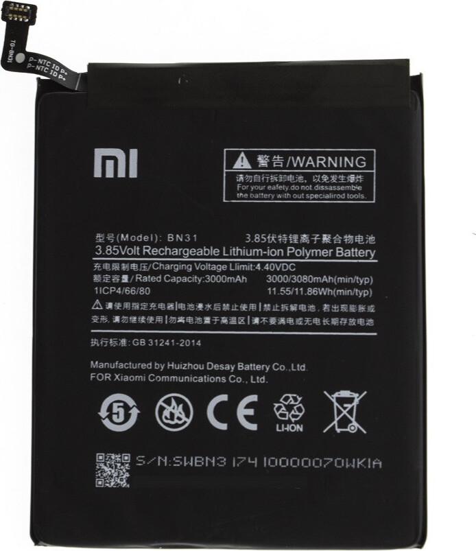 Фото - Аккумулятор Xiaomi BN31 (Mi 5X/Mi A1/Redmi Note 5A) аккумулятор